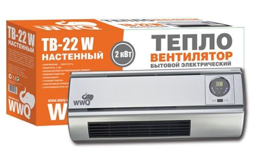 WWQ TB-22W