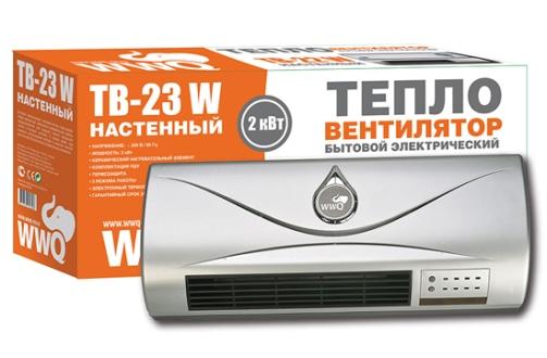 WWQ TB-23W