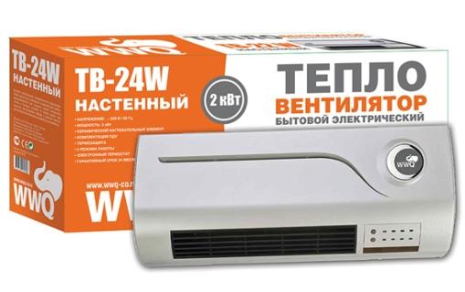 WWQ TB-24W