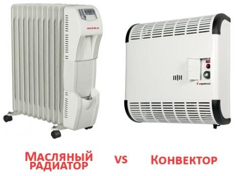 Радиатор или конвектор